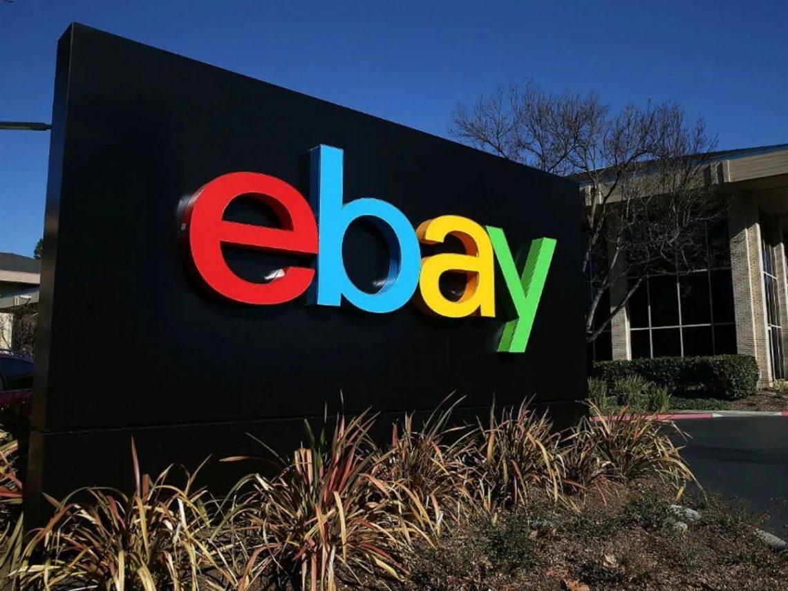 Affiliazione eBay